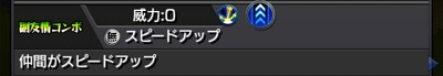 クラピカ【獣神化】副友情
