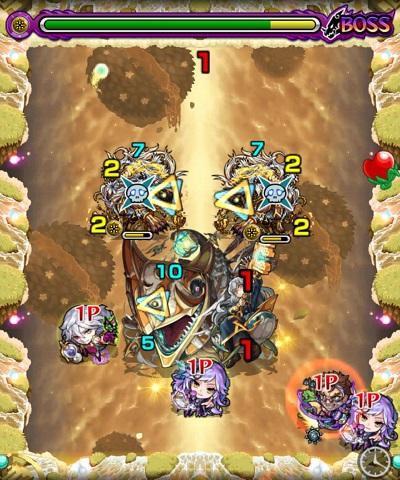 エリュシオンボス戦【2】(バトル 7/8)